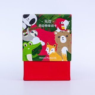 Personalised Chinese Animal Flash Cards