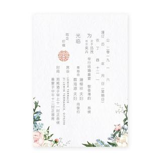 Petite Pastels - Mandarin Invite with Rose Gold Foil