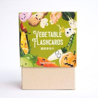Personalised Chinese Flash Cards - Vegetable Series
