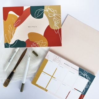 Personalised Weekly Planner - Abstract Summer Days